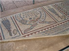 Ancient mosaic of Tiberian Synagogue