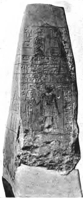 Sobekemsaf's cartouches on the top of a stele for a scribe.E A. Wallis Budge, ''A History of Egypt from the End of the Neolithic Period to the Death of Cleopatra VII, B.C. 30, vol III'', New York, Oxford University Press, 1902, p. 127.