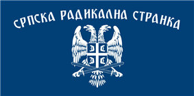 Flag of the Serbian Radical Party