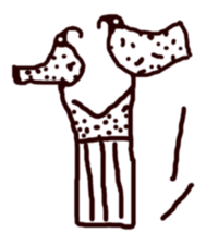 Serekh of Double Falcon. Redrawing of an inscription on a vessel found in El-Beda.[http://xoomer.virgilio.it/francescoraf/hesyra/new/DoubleFalcon.jpg Photo of the original]