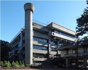 Setagaya Ward Office