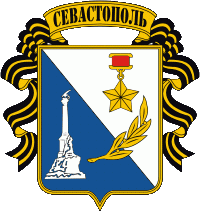 Coat of arms of Sevastopol