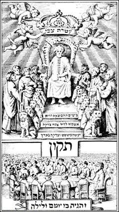Sabbatai Zevi enthroned 1666