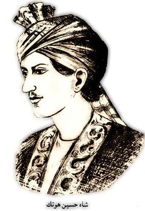 Hussain Hotak of Afghanistan