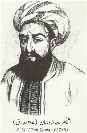Zaman Shah Durrani of Afghanistan