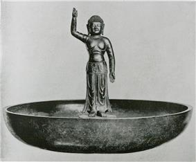 Shaka at birth basin.JPG
