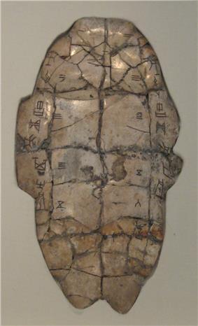 Shang dynasty inscribed tortoise plastron.jpg