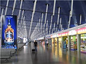 Shanghai Pudong International Terminal Night.JPG