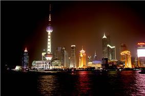 Shanghai pudong.jpg