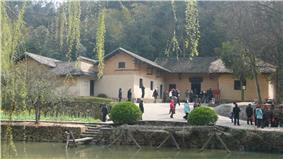 Mao Zedong's birthplace