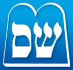 Shas party logo