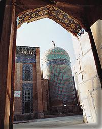 Tomb of Ardabil City
