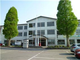 Shinjō City Hall