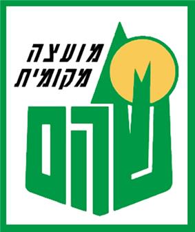 Official logo of Shoham