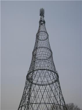 Shukhov Tower photo by Sergei Arsenyev 2006.JPG