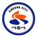 Official logo of Siheung