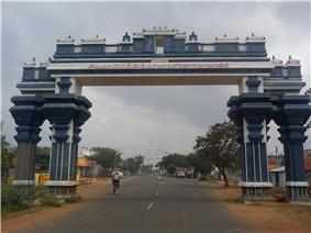 Sivagangai Entrance Arch