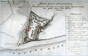 Sochi-1838.jpg