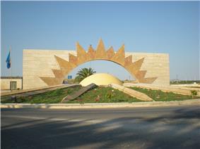 The entrance gate to Menfi