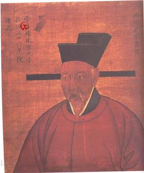A painting of an older man with a white mustache, wearing red robes and a square cut cap.