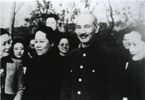 Soong sisters and Chiang Kai-shek.jpg