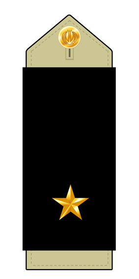 Third Lieutenant