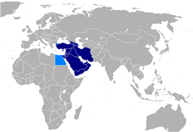 Middle East (Southwest Asia)