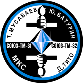 EP-1 insignia