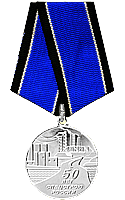 Military Version