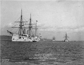 Photograph of four warships