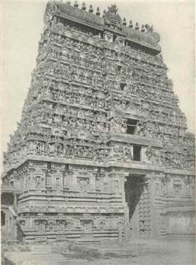 Srirangam 1909.jpg