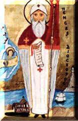 Coptic icon of St. Dioscorus