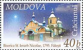 Stamp of Moldova md533.jpg