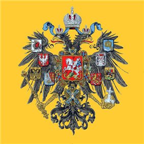 Standard of the Russian Tsar