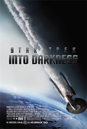 The poster shows a flaming starship falling toward Earth, with smoke coming out of it. The middle of the poster shows the title