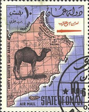 Located in southern Arabian peninsula