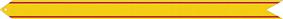 China Service Streamer