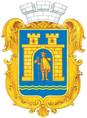 Coat of arms of Stryi