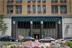 Main entrance to Stuyvesant High School
