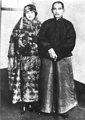 Sun Yat-sen and Sung Qing-ling 1911.jpg