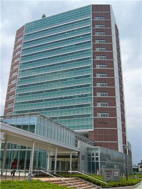 Suzuka City Office