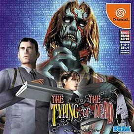 The Typing of the Dead Box Art (original Japanese Dreamcast)
