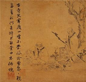 Painting with Chinese text running vertically on the left. There is a person seated on an open fire and another person standing in the right half.