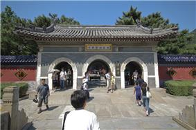 Tanzhe Temple's Entrance