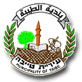 Official logo of Tayibe