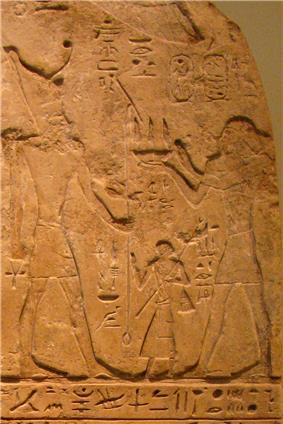 Tefnakht on his year 8 stela