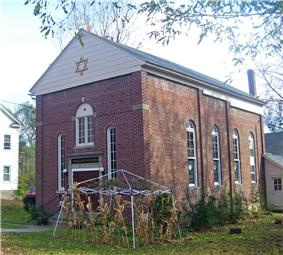 Beth David Synagogue