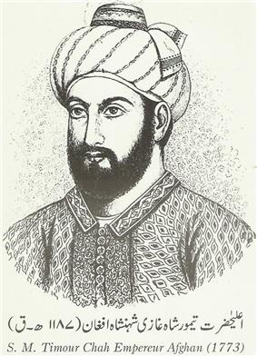 Timur Shah Durrani of Afghanistan