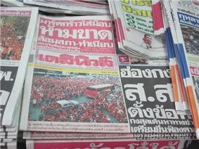 Stacks of many Thai-language newspapers