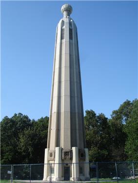 Edison Tower